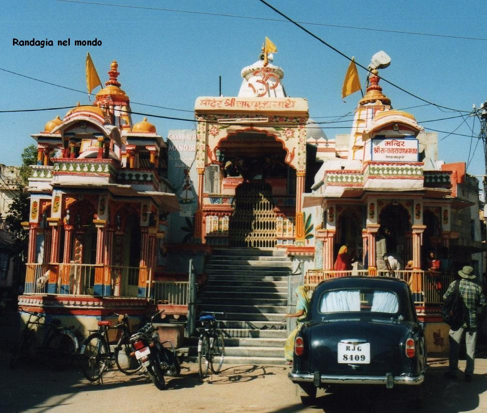bundi, Lakshmi temple 1
