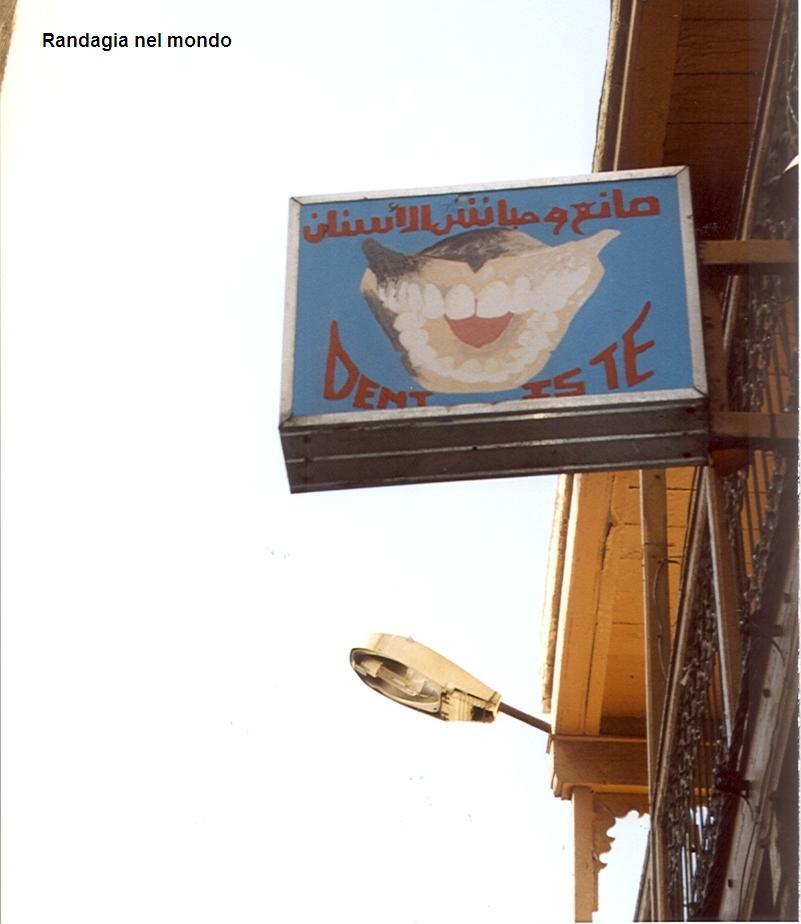 fes, dentist