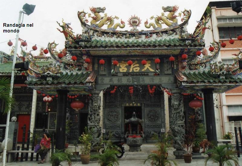 penang, georgetown, chinese temple 2
