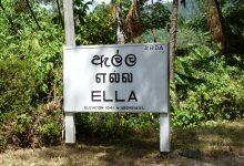 Haputale —> Ella